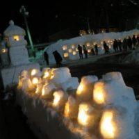 雪祭り 田島たたみ