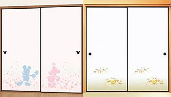 竹|株式会社田島製畳所 田島たたみ