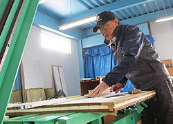 土台に使う芯材は、安心の木質素材|株式会社田島製畳所 田島たたみ