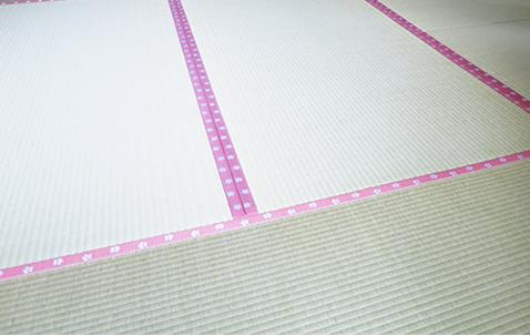 新畳|株式会社田島製畳所 田島たたみ