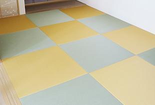 カラー樹脂素材の置き畳|株式会社田島製畳所 田島たたみ